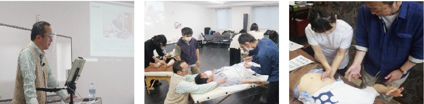 長谷川流鍼灸基本セミナーのメイン写真